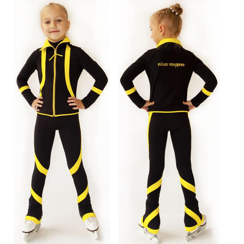 детская одежда тюмень в контакте